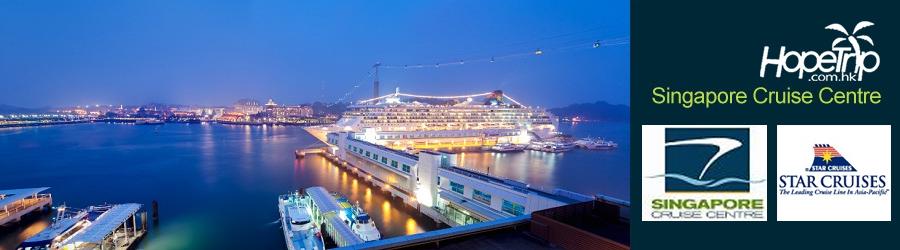 新加坡往返民丹島自由行船票(電子票),新加坡往返民丹島船票價格,新加坡往返民丹島船票預訂,新加坡往返民丹島碼頭地址,新加坡往返民丹島自由行船票,新加坡往返民丹島官網,