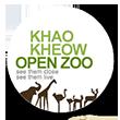 Khao Kheow Open Zoologo
