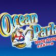 海洋公園logo