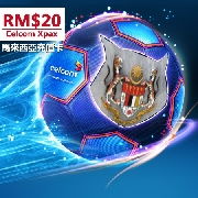 馬來西亞國際旅遊電話充值卡(Celcom)