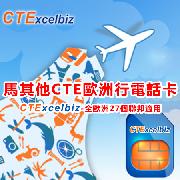 馬耳他CTE歐洲行電話卡(CTExcelbiz)