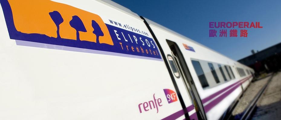 法國-西班牙火車通票,法國火車通行證,西班牙火車通行證