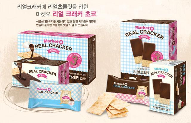 吃货注意!!!去韩国必买零食 | 都是小编试过才推荐给大家的,不买真的会后悔哦!