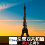 法國KPN歐洲皇家電信3G上網卡(500MB或1GB)