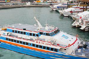 香港港澳碼頭到珠海九洲港船票(珠江船務)