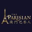 澳門巴黎人酒店logo