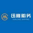 蛇口郵輪母港高速客船logo