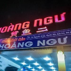 (特價)越南峴港黃漁海鮮大排檔(HOANG NGU)套餐