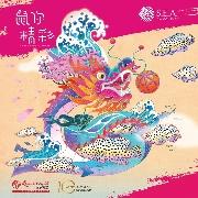 新加坡聖淘沙S.E.A海洋水族館門票(掃碼入園)
