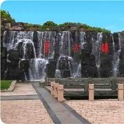 上海東方綠舟門票