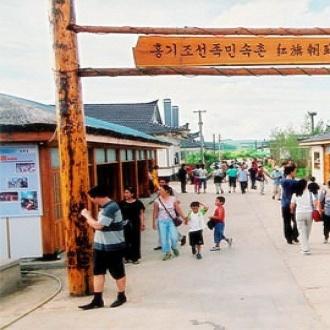中國朝鮮族第一村(紅旗村)