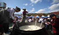 利川米文化節(이천쌀문화축제)