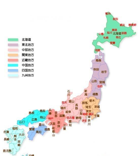 日本的地理位置及基本概況