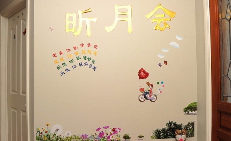 新西蘭第一家華人媽媽月子中心開業