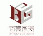 中國(西安)紅木藝術展暨中式生活博覽會