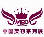 2015山東青島第27屆美容化妝品博覽會
