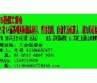 2015第12屆蘇州國際焊接切割及激光技術設備展覽會