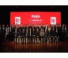 2016LT中國物流技術大獎
