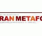 2016第13屆伊朗國際冶金鑄造及鋼鐵展iran metafo (中國區總代)