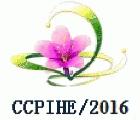 2016第四屆中國(鄭州)國際花卉園藝展覽會