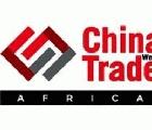 2015年非洲肯尼亞貿易周(輕工產品類)