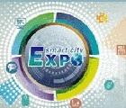 中國智慧城市技術與應用產品博覽會