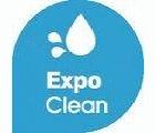 2016第二十三屆廣州清潔設備用品展覽會